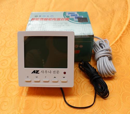 MZ温控器明装